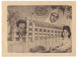 Maroc. 4 Cartes Postales. Photos Et Activités Royales - Non Classés