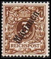 1900. Marianen 3 Pf. REICHSPOST (56*.) (Michel 1 II) - JF307774 - Colonie: Mariannes