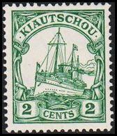 1905 - 1919. KIAUTSCHOU 2 CENTS Kaiserjacht SMS Hohenzollern. (Michel 29) - JF307818 - Colonie: Kiautchou