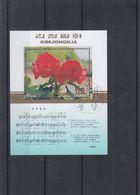Corée - BF Oblitéré De 1992 - Fleurs - Musiquenotes - Corée Du Nord