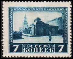 1925. Lenin-Mausoleaum. 7 KOP. () - JF307679 - Ongebruikt