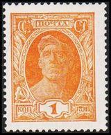 1927. 1 KOP. () - JF307634 - 1923-1991 USSR