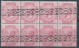 N°38 10c Rose En Bloc De 8 Annulé Roulette - Autres