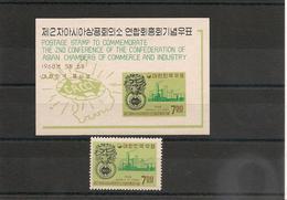 CORÉE DU SUD Année 1968 N°Y/T : 494** Et BF N° 153** - Corée Du Sud