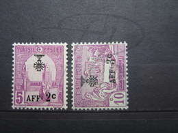VEND BEAUX TIMBRES DE TUNISIE N° 82 + 83 , XX !!! - Tunisie (1888-1955)