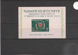 CORÉE DU SUD Année 1969 N°Y/T :  BF N° 155** - Corée Du Sud