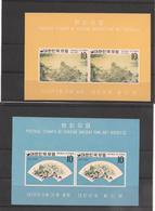 CORÉE DU SUD Tableaux Année 1970 N°Y/T :  BF N° 181/183** Côte : 20,00 € - Corée Du Sud