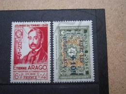 VEND BEAUX TIMBRES DE TUNISIE N° 324 + 325 , X !!! - Tunisie (1888-1955)