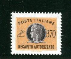 ITALIA - Italia Turrita Formato Piccolo, Filigrana Stelle - 1965 -  RECAPITO AUTORIZZATO  Lire 370  Nuovo MNH - 6. 1946-.. Republic