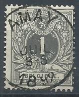 N°43 Obl AMAY /1892 - Marcophilie
