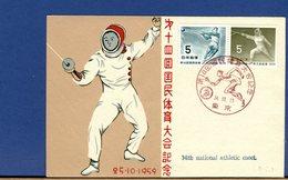 GIAPPONE JAPAN - NATIONAL ATHLETIC MEET IN TOKYO -  FDC  1959 - Scherma