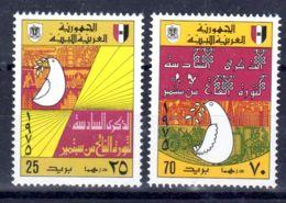 1.9.1975; 9. Jahrestag Der Revolution, Mi-Nr. 494 + 495 **/ MNH, Los 50643 - Libyen