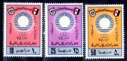 23.8.1975; Mittelmeersportspiele,  Mi-Nr. 491 - 493 **/ MNH, Los 50642 - Libyen