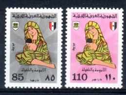 21.3.1976; Journée De L'Enfance, YT 568 + 569; Neuf **, Lot 50647 - Libye