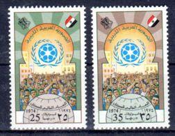 19.10.1974; Journée Mondiale De La Population, YT 520 + 521; Neuf **, Lot 50640 - Libye