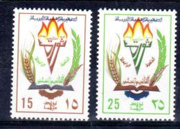 1.9.1973; 4e Anniversaire De La Révolution, YT 473 + 474; Neuf **, Lot 50631 - Libye