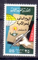 8.9.1973; Analphabéthisme; YT 475; Neuf **, Lot 50630 - Libye