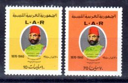 1.5.1972; Suleiman El Baruni; YT 458 + 459, Neuf **, Lot 50619 - Libye