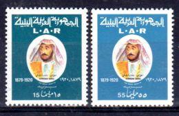 24.8.1971; Ramadan Suehli; YT 398 + 399, Neuf **, Lot 50610 - Libye