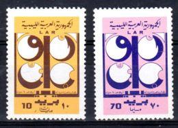 20.5.1971; 20e Anniversaire De L'OPEP; YT 389 + 390, Neuf **, Lot 50608 - Libye