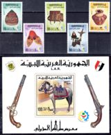 1.3.1977; 15e Int. Foire De Tripoli, YT 612 - 616 Plus BF 21; Neuf **, Lot 50604 - Libye