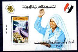 19.1976;  7. Jahrestag Der Revolution, Mi-Nr. 539 / Block 22 **/ MNH, Los 50601 - Libyen