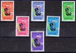 7.12.1969; Révolution De 1er Septembre, YT 351A - 351F, Avec Nom De L'imprimeur!; Neuf **, Lot 50603 - Libye