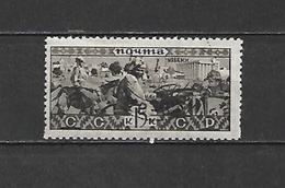 1933 - N. 490 - N. 491 USATI (CATALOGO UNIFICATO) - Used Stamps
