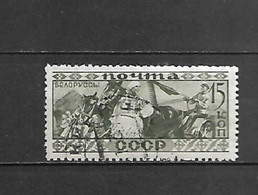 1933 - N. 494 - N. 495 - N. 496 USATI (CATALOGO UNIFICATO) - Used Stamps