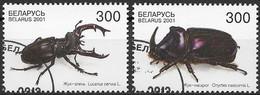 Bel4 Fauna Belarus 2012 Used-oblit. - Belarus