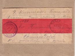 RUSSIE CHINE - GUERRE RUSSO JAPONAISE - BUREAU RUSSE EN CHINE , CORRESPONDANCE MILITAIRE RUSSE , NOVEMBRE 1904 - Chine