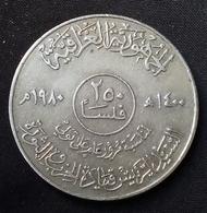 Iraq - 250 Fils - 1980 - Commemorative - KM 146 - Sadam Hussien - Agouz - Iraq