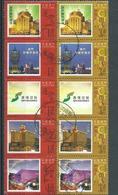 MACAO  Emission Année 2008 Oblitéré - 1999-... Région Administrative Chinoise