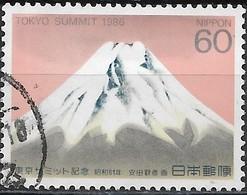 JAPAN 1986 12th Economic Summit Of Industrialized Countries, Tokyo - 60y Mt. Fuji In Early Morning (Yukihiko Yasuda) FU - 1926-89 Empereur Hirohito (Ere Showa)