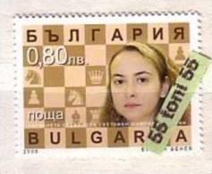 2005 Sport: Chess Antoaneta Stefanova  1v.-MNH Bulgaria/Bulgarie - Unused Stamps