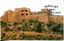 Musée Du Temple De Minerve à Tébessa (Tébessa- Algérie) - Biglietti D'ingresso
