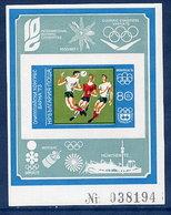 BULGARIA 1973 Olympic Congress Imperforate Block MNH / **  Michel Block 42B - Blocks & Sheetlets