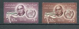 PALESTINE - Yvert   N° 69 Et 70 * - Palestine