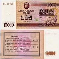 NORTH KOREA       10,000 Won      P-New       J. 92 / 2003       UNC  [Savings Bond - 10000 ] - Corea Del Nord