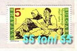 1990  Chudomir – WRITER   1v.- MNH  BULGARIA  / Bulgarie - Bulgaria