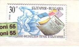 1991 Philatelic Review Bicycles  1v.- MNH  Bulgaria / Bulgarie - Bulgaria