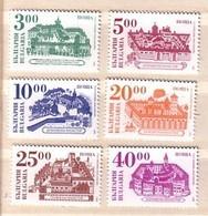1996 ARCHITECTURE - Cloister  6v.- MNH**Bulgaria / Bulgarie - Bulgaria