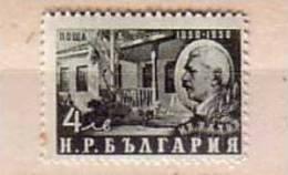 1950 Ivan Vasov -  Writer 1v.-MNH Bulgaria / Bulgarie - 1945-59 People's Republic