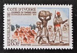 JOURNEE DU TIMBRE 1964 - NEUF ** - YT 229 - MI 277 - Côte D'Ivoire (1960-...)