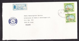Kuwait: Registered Airmail Cover To Netherlands, 1987, 2 Stamps, Mosque, R-label GPO, From News Agency (traces Of Use) - Koeweit