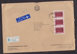 Kuwait: Registered Airmail Cover To Netherlands, 1988, 3 Stamps, R-label GPO, Rare Air Label (minor Creases) - Koeweit
