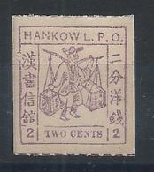1894 CHINA -HANKOW LOCAL POST 2 CENT Violet On Buff Paper UNUSED Chan LH9 $23 - Chine