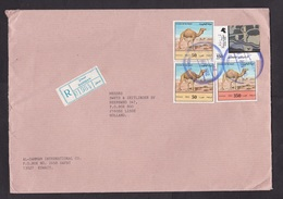Kuwait: Registered Cover To Netherlands, 1992, 4 Stamps, Camel, Earth Summit, Painting, R-label Dasman (traces Of Use) - Koeweit