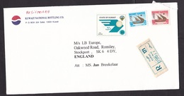 Kuwait: Registered Cover To UK, 1998, 3 Stamps, Ship, Numbered Stamps, Logo, R-label Kuwait (minor Damage) - Koeweit