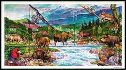 Mongolia 2001 Sheetlet MNH Rare Animals Of Changbai Mountains Zone Elk Beaver Eagle Musk Deer Moose - Postzegels